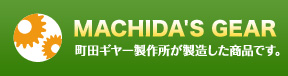 MACHIDA'S GEAR